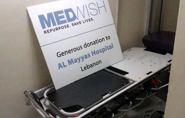 medwish lebanon hospital donation
